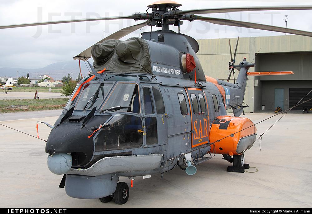 Super Puma Helicopter Greece - Helicopter and Bridge Wallpaper 69e4824802f