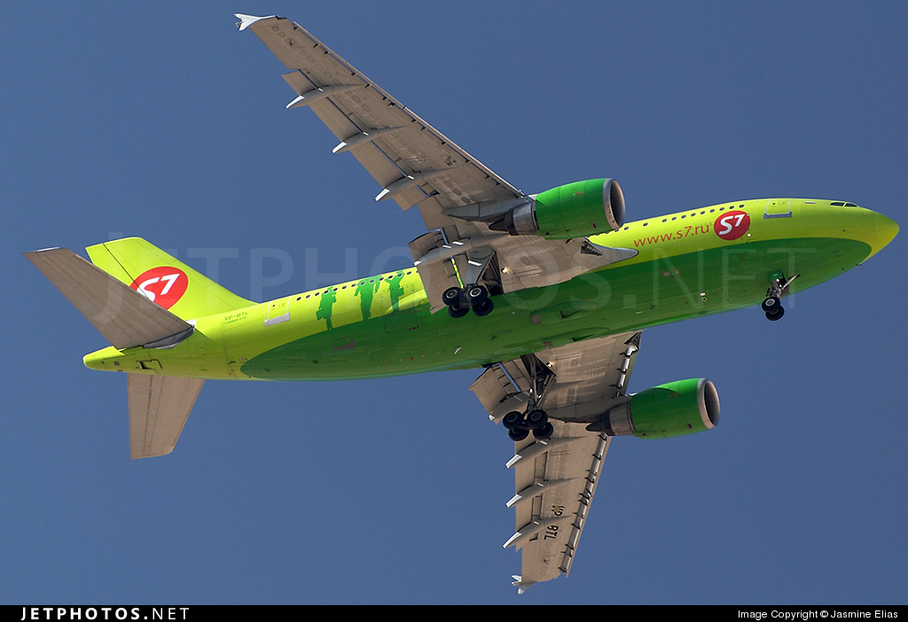 VP-BTL - Airbus A310-204 - S7 Airlines