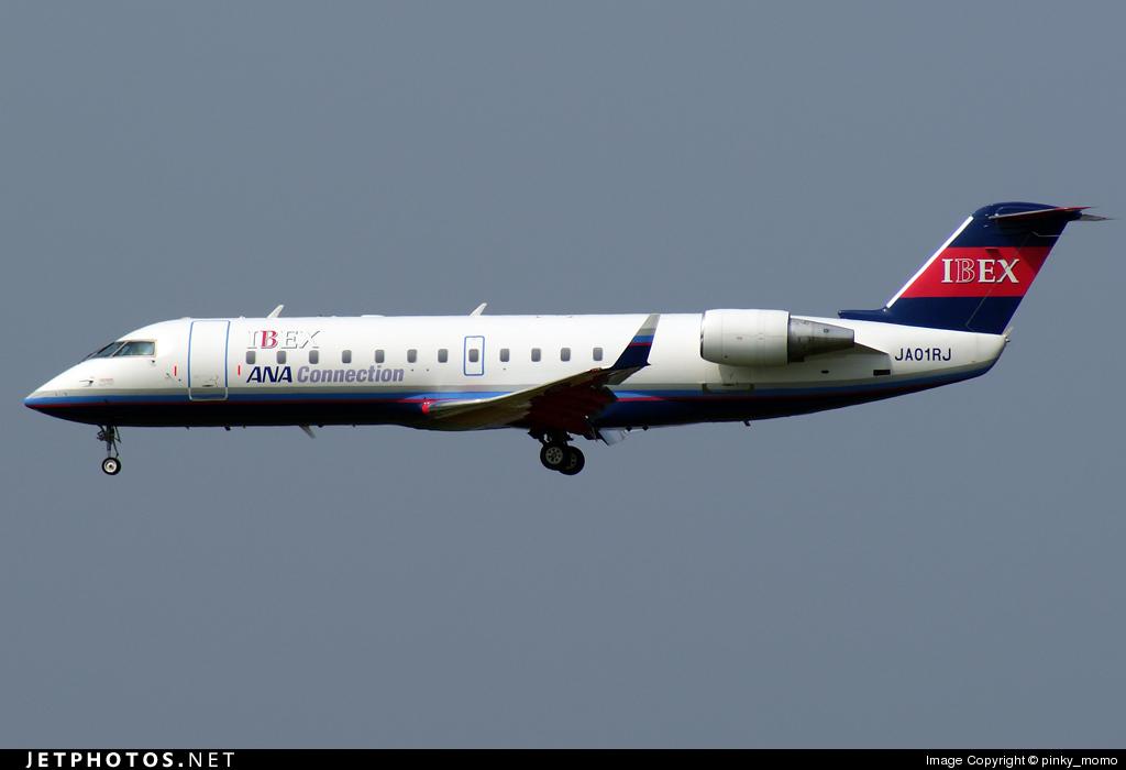 JA01RJ - Bombardier CRJ-100LR - Ibex Airlines
