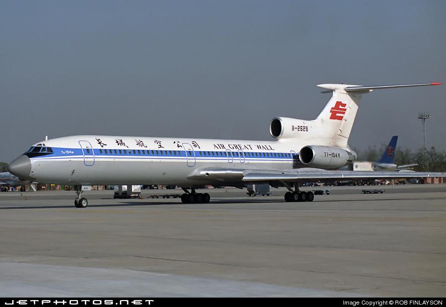 B-2628 - Tupolev Tu-154M - Air Great Wall