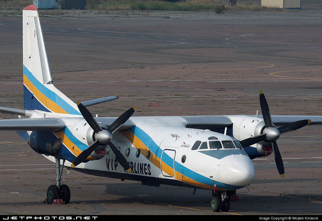 UR-47256 - Antonov An-24RV - VIP Airlines