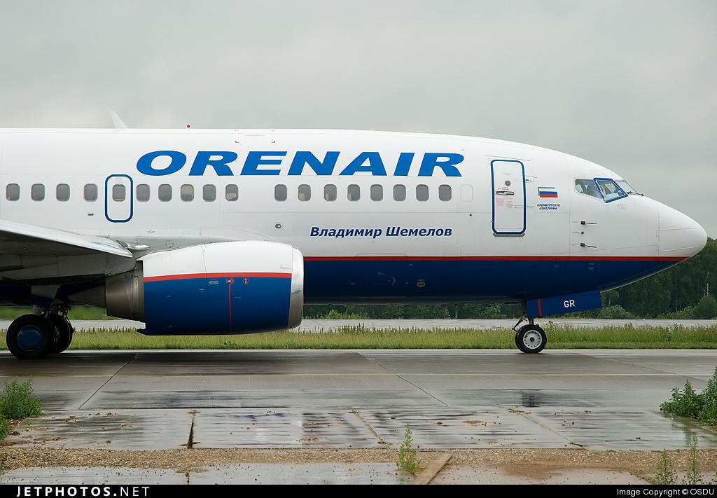 Рейс fv 5703 санкт петербург ларнака расписание
