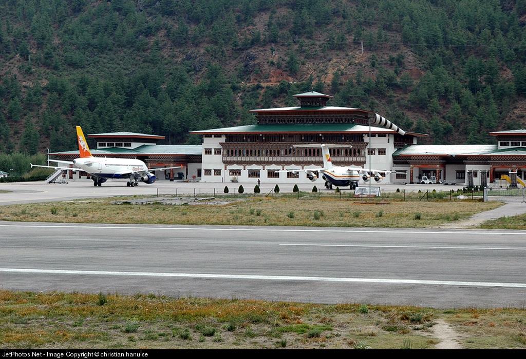 VQPR - Airport - Terminal