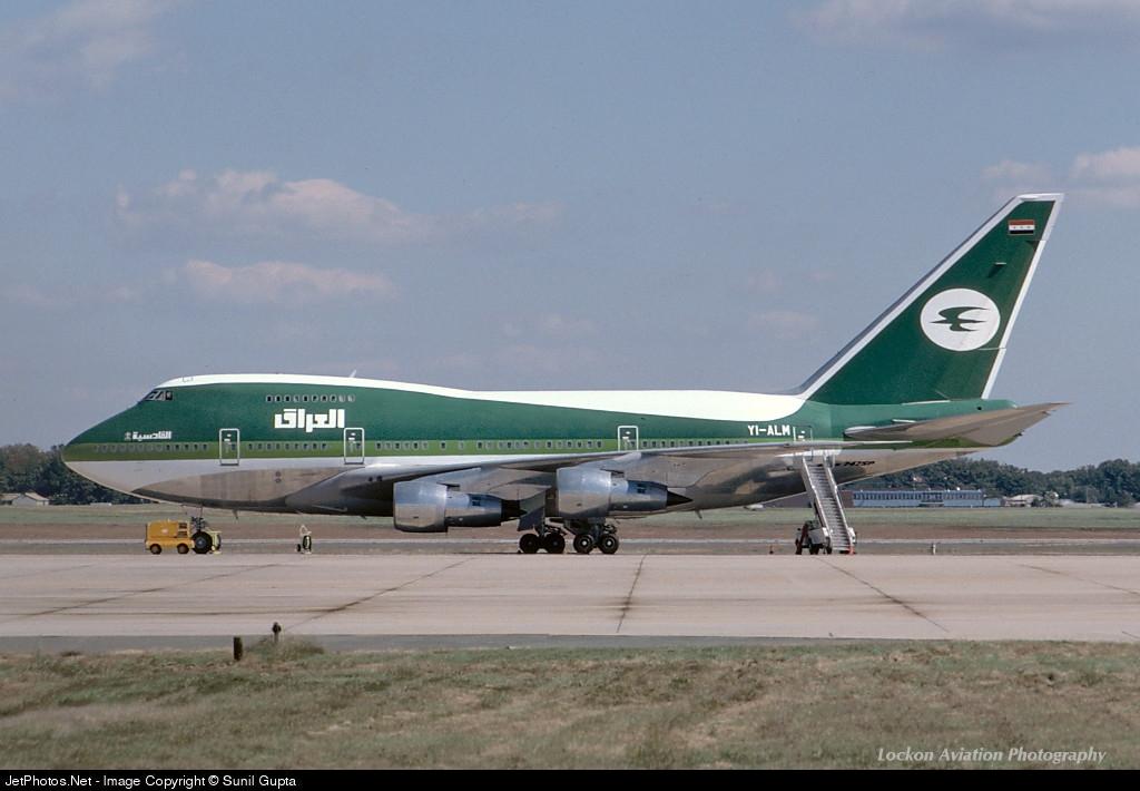 YI-ALM - Boeing 747SP-70 - Iraqi Airways