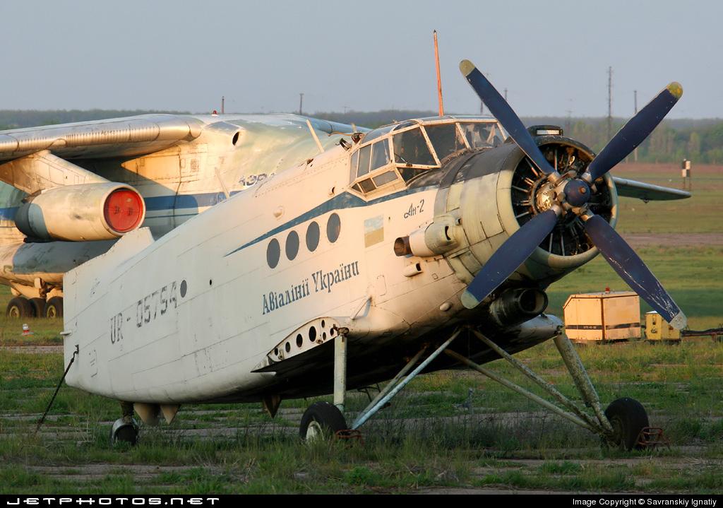 UR-05794 - Antonov An-2 - Air Ukraine