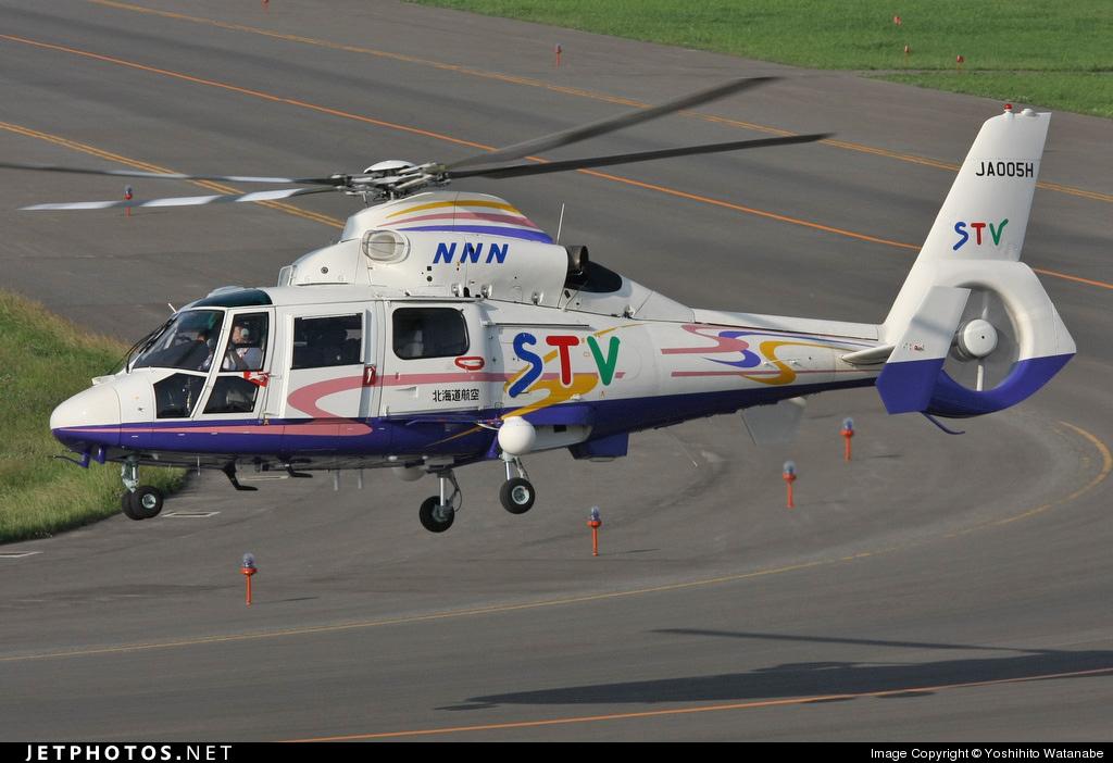 JA005H - Aérospatiale SA 365N2 Dauphin 2 - Hokkaido Aviation (HKK)