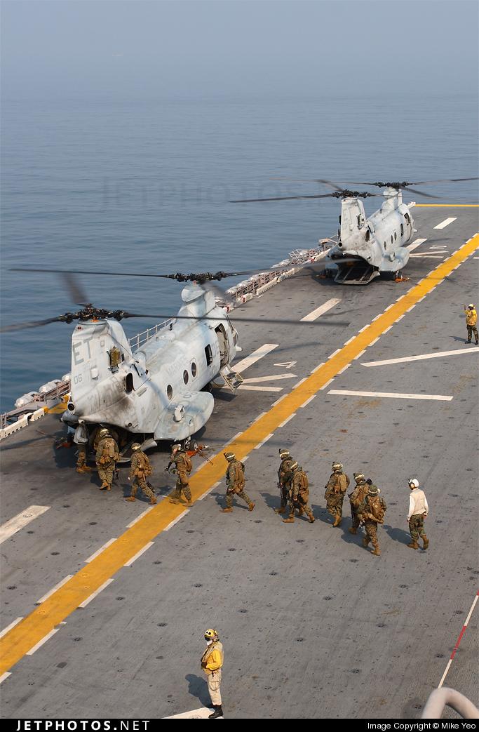 LHD-2 - Aircraft Carrier - Ramp