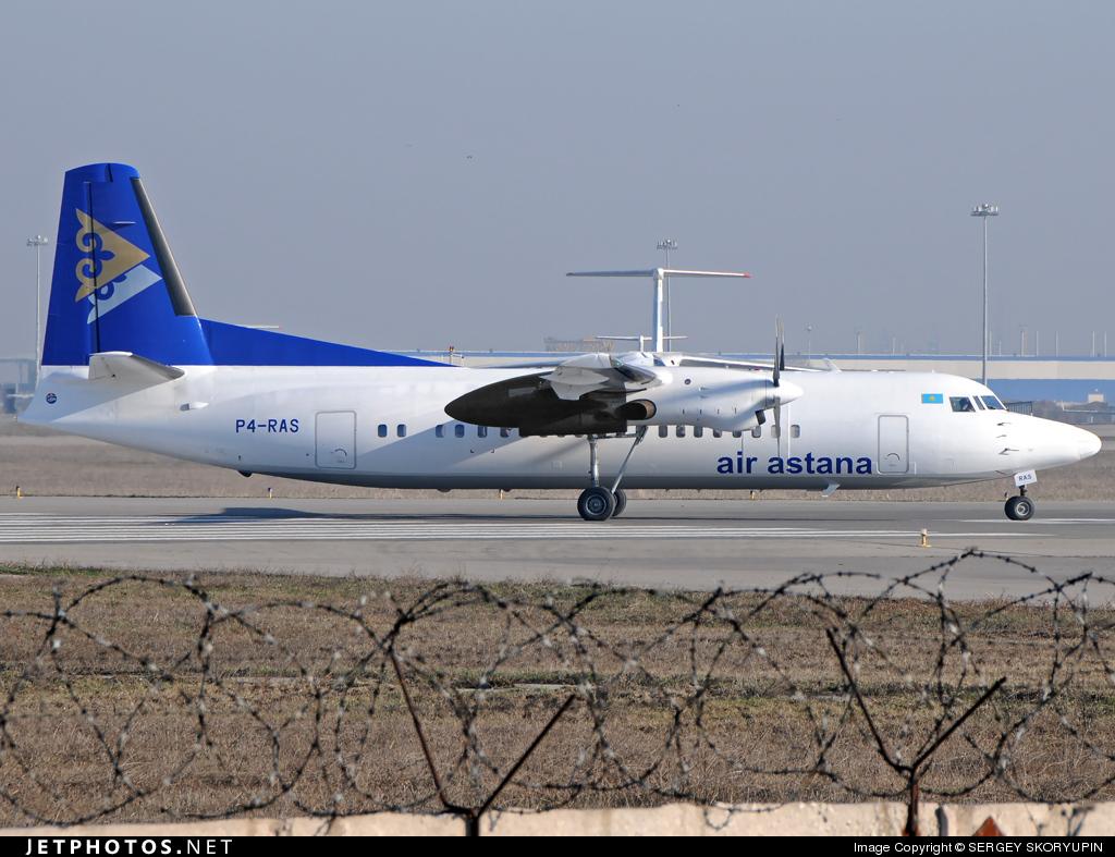 P4-RAS - Fokker 50 - Air Astana