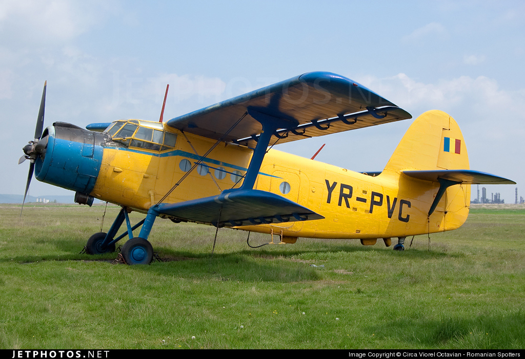 YR-PVC - PZL-Mielec An-2R - Aviatia Utilitara Pitesti