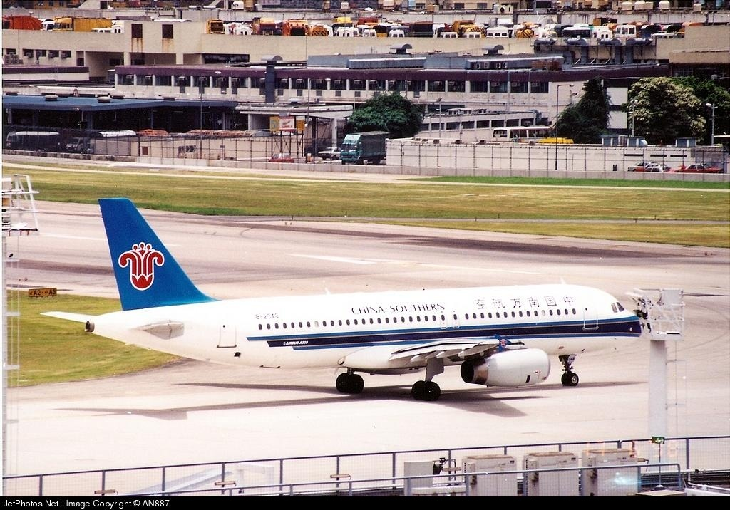 B-2348 - Airbus A320-232 - China Southern Airlines