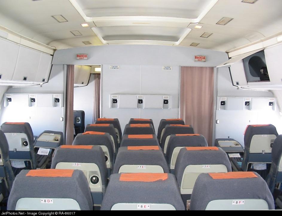 RA-86079 - Ilyushin IL-86 - Aeroflot