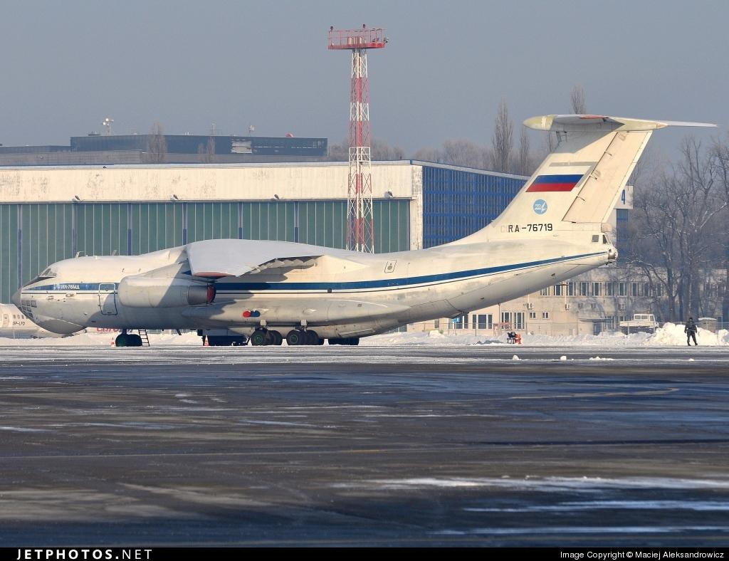 RA-76719 - Ilyushin IL-76MD - Russia - 224th Flight Unit State Airline