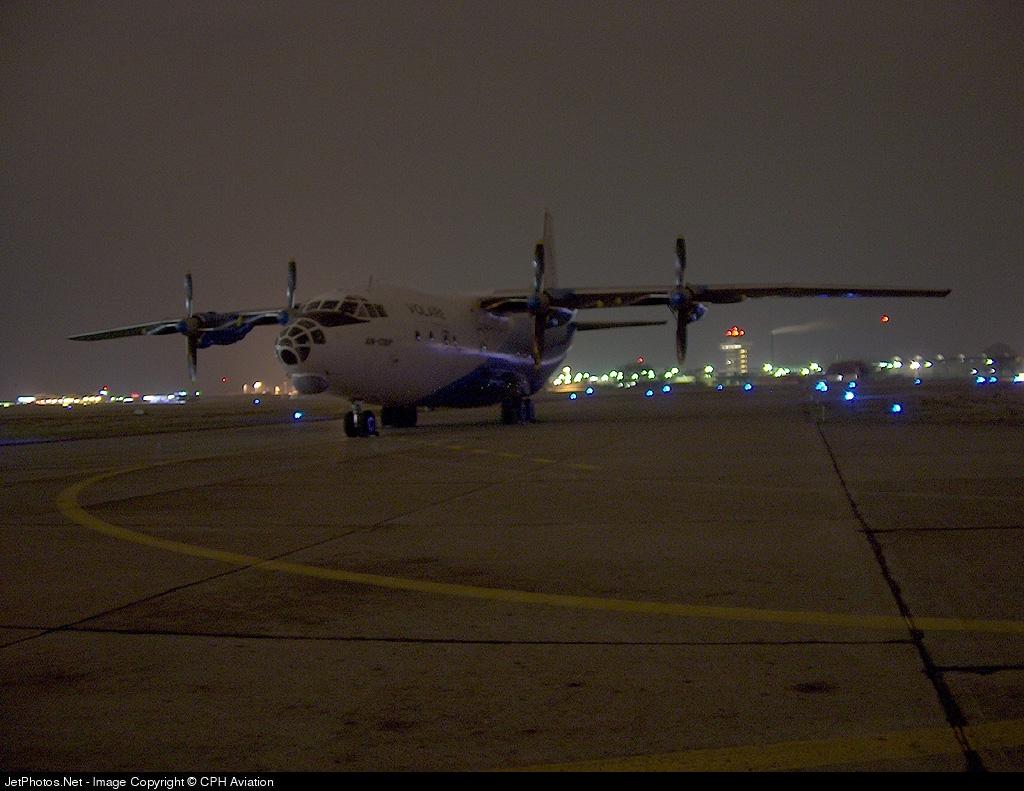 UR-LAI - Antonov An-12BK - Volare