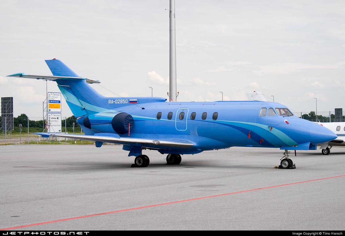RA-02850 - British Aerospace BAe 125-700B - Avcom