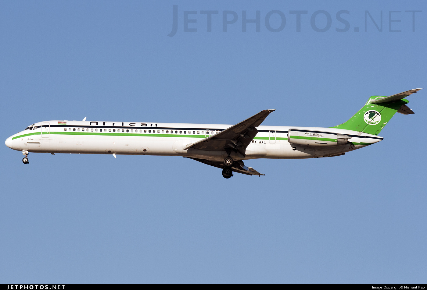 5Y-AXL - McDonnell Douglas MD-82 - African Express Airways