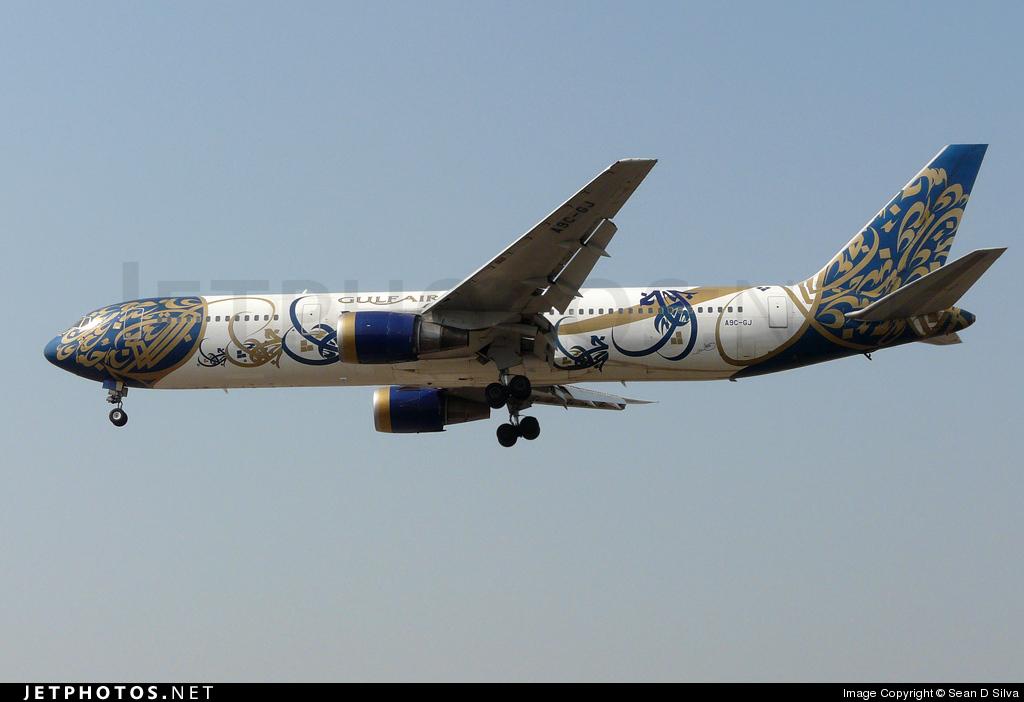 A9C-GJ - Boeing 767-3P6(ER) - Gulf Air