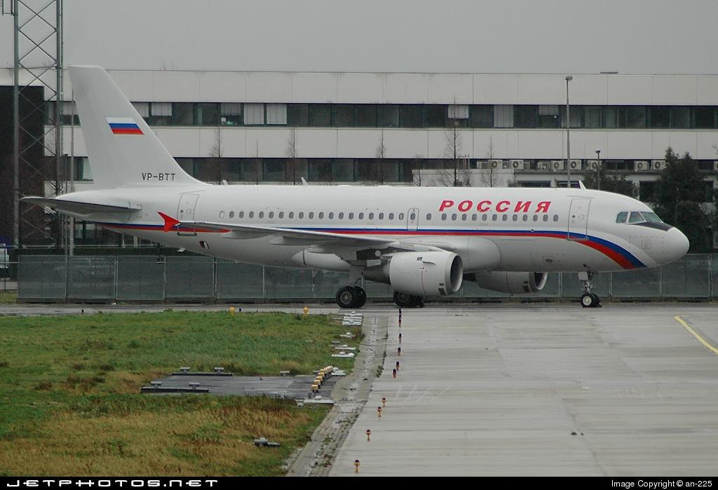 VP-BTT - Airbus A319-114 - Rossiya Airlines