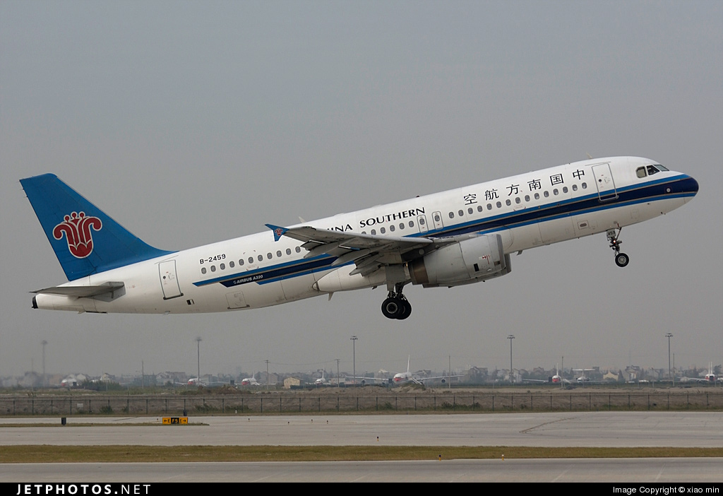 B-2459 - Airbus A320-232 - China Southern Airlines