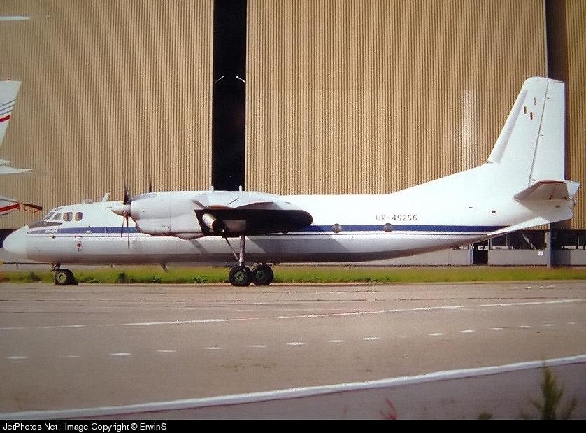 UR-49256 - Antonov An-24B - Vit Air