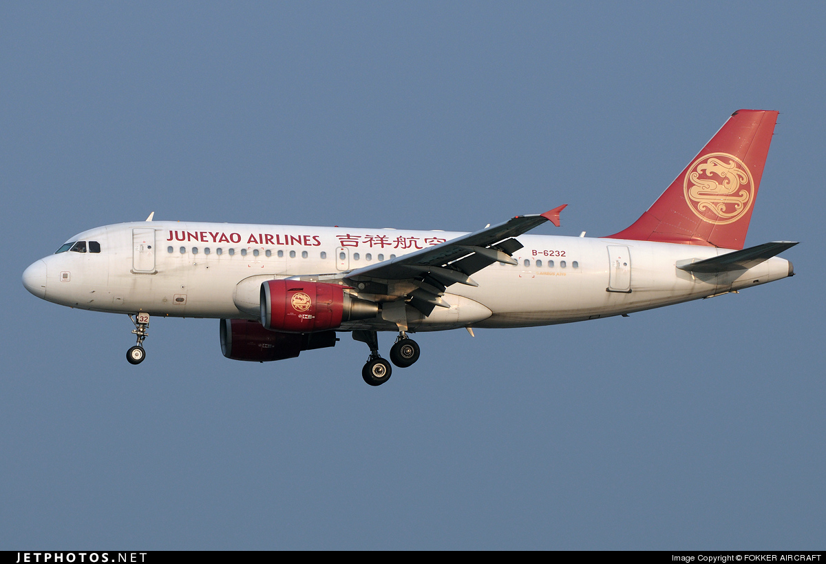 B-6232 - Airbus A319-112 - Juneyao Airlines