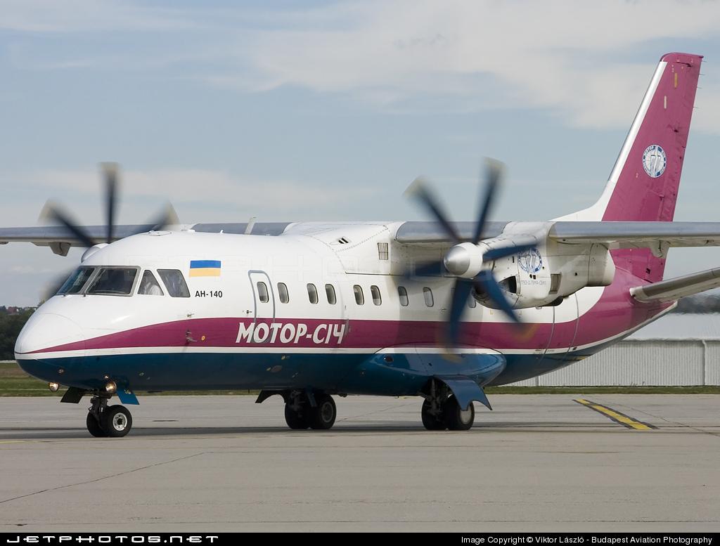 Аэрофлот  aeroflotru