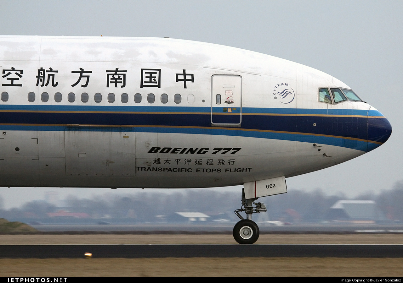 B-2062 - Boeing 777-21B(ER) - China Southern Airlines