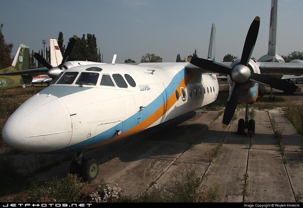 UR-46569 - Antonov An-24 - ARP 410 Airlines