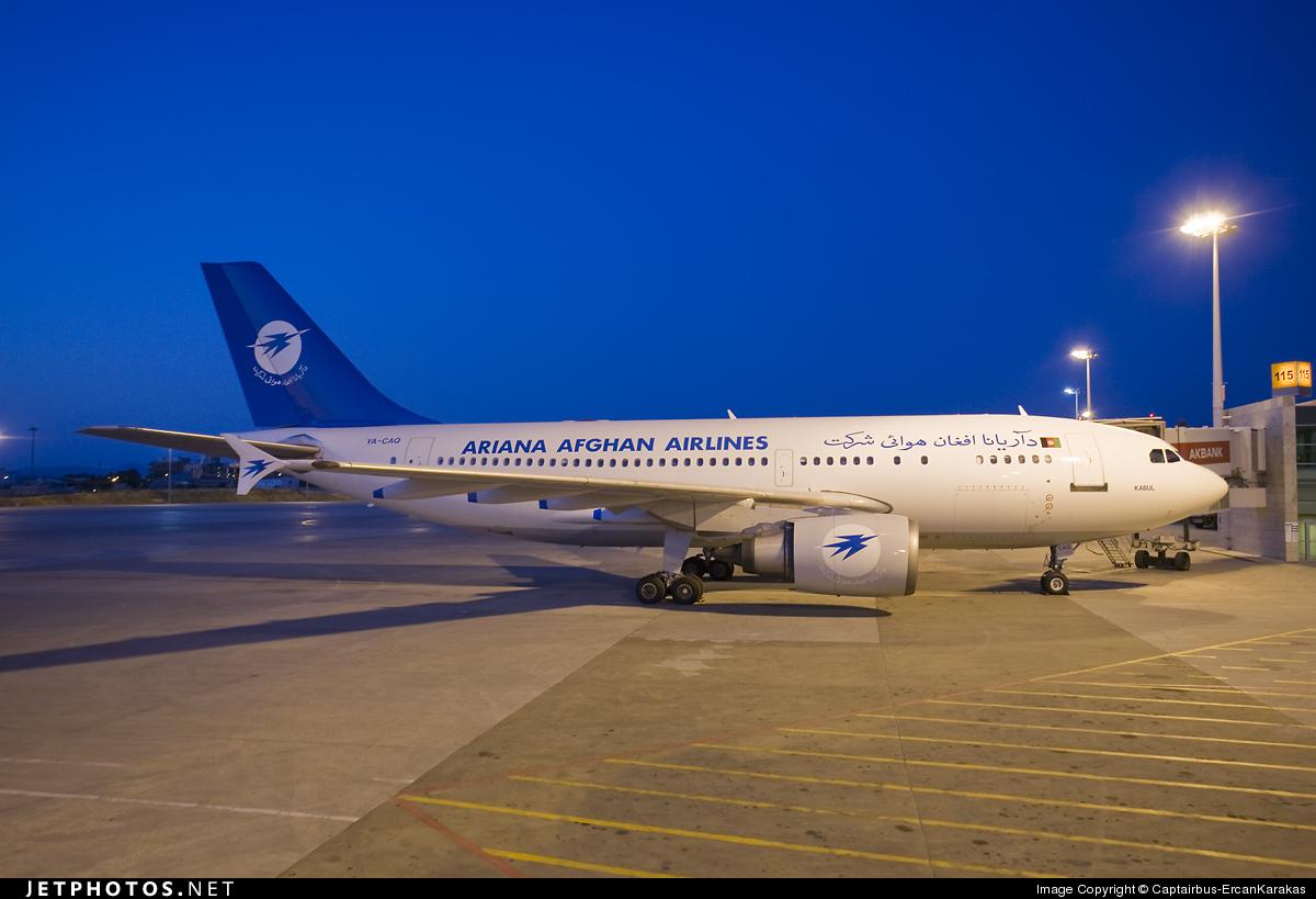 Купить авиабилеты из санкт петербурга в аликанте
