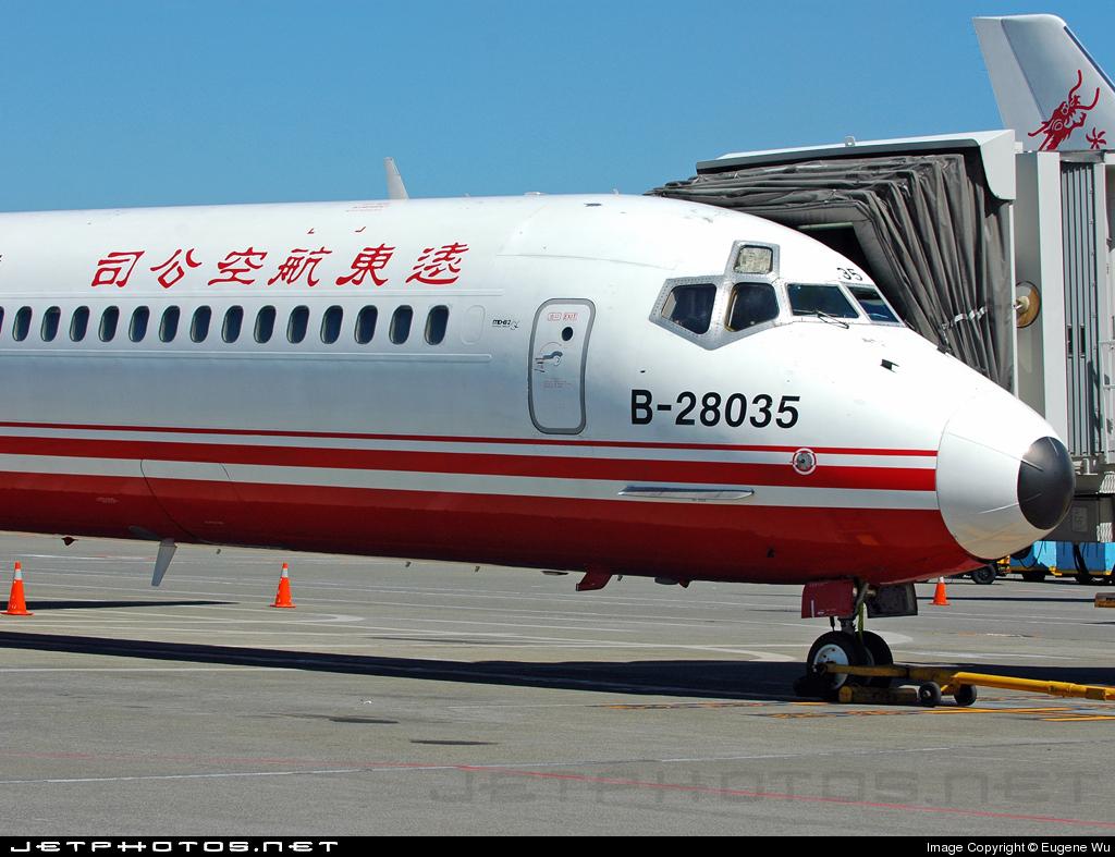 B-28035 - McDonnell Douglas MD-82 - Far Eastern Air Transport (FAT