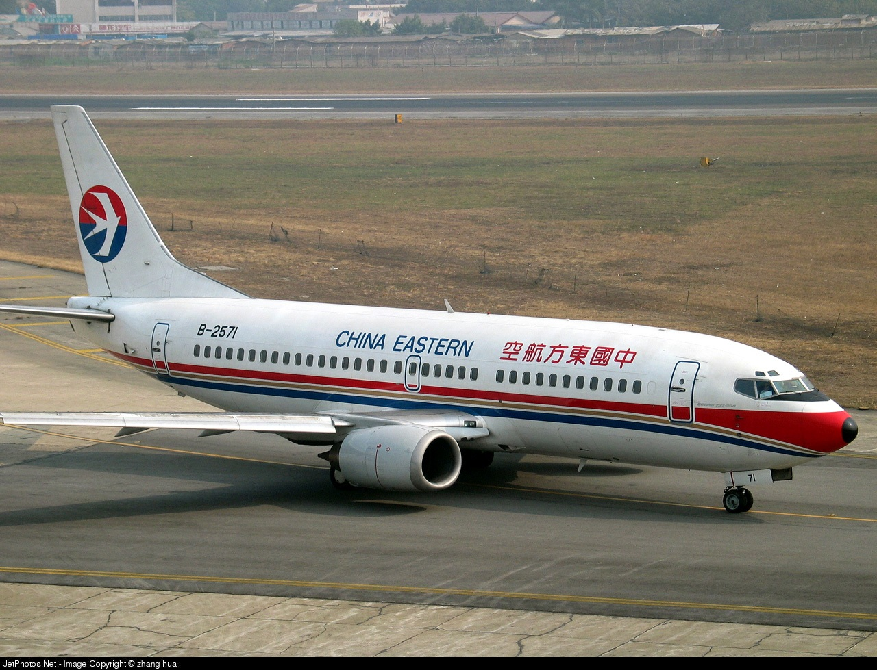 B-2571 - Boeing 737-39P - China Eastern Airlines