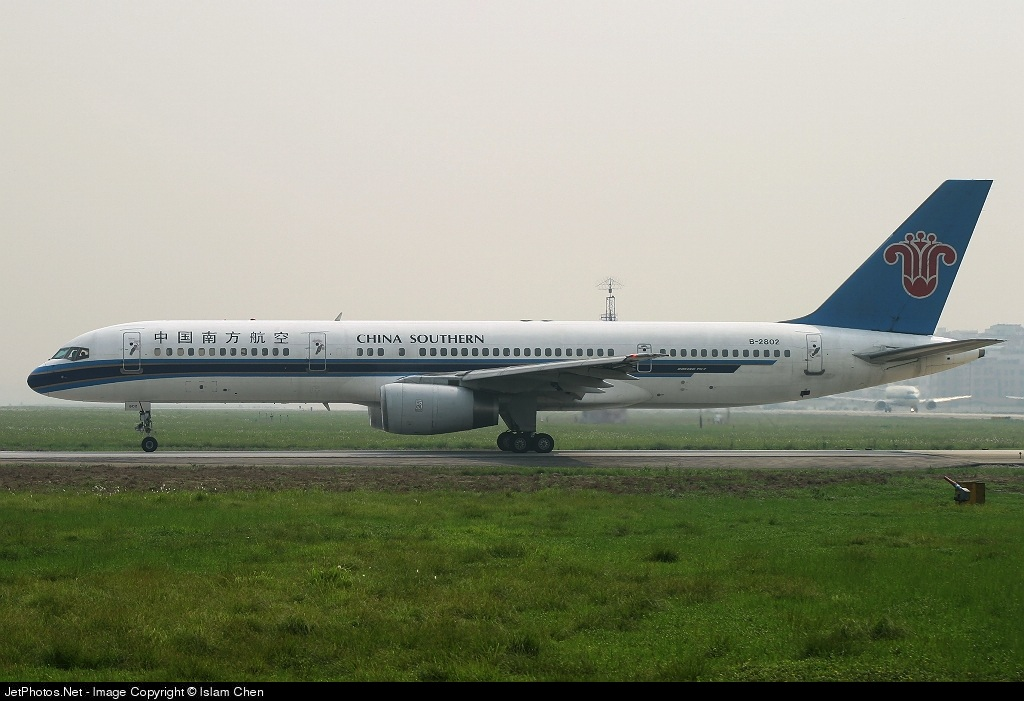 B-2802 - Boeing 757-21B - China Southern Airlines