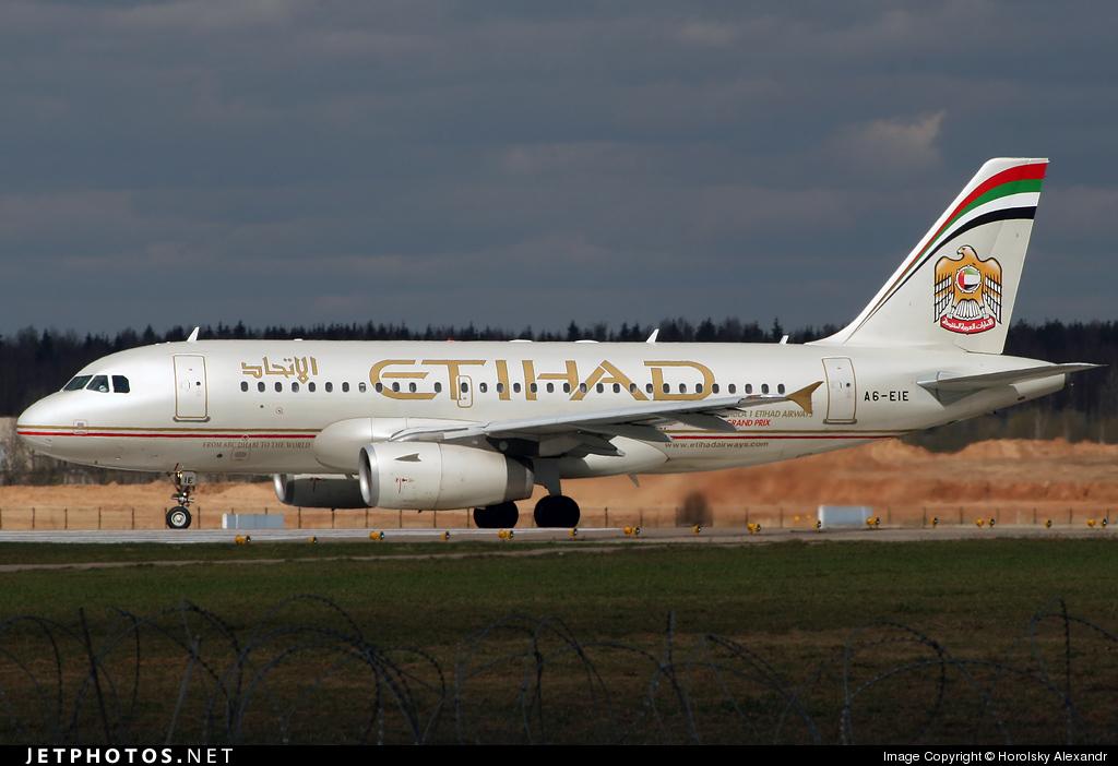 Международная ассоциация воздушного транспорта  Википедия