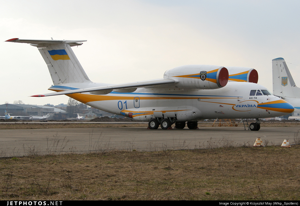 01 - Antonov An-74 - Ukraine - Air Force