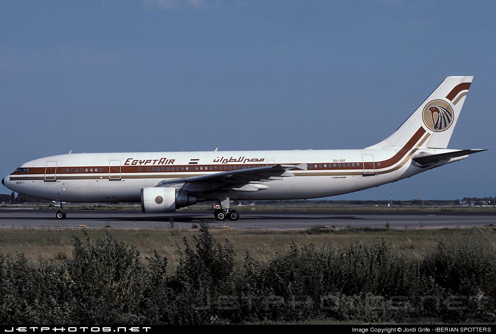 SU-GAY - Airbus A300B4-622R - EgyptAir