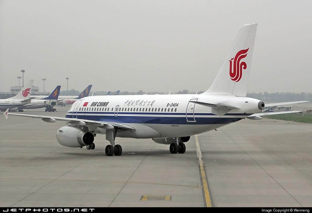 B-2404 - Airbus A319-131 - Air China