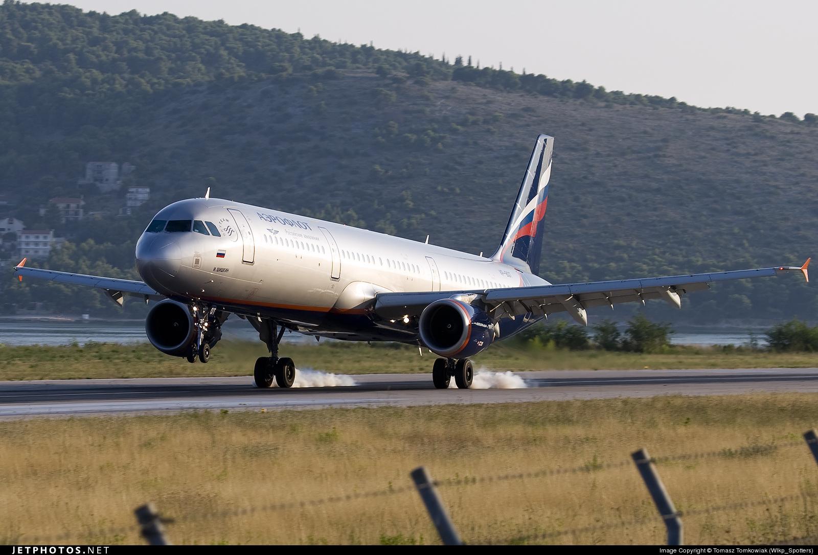 VP-BQT - Airbus A321-211 - Aeroflot