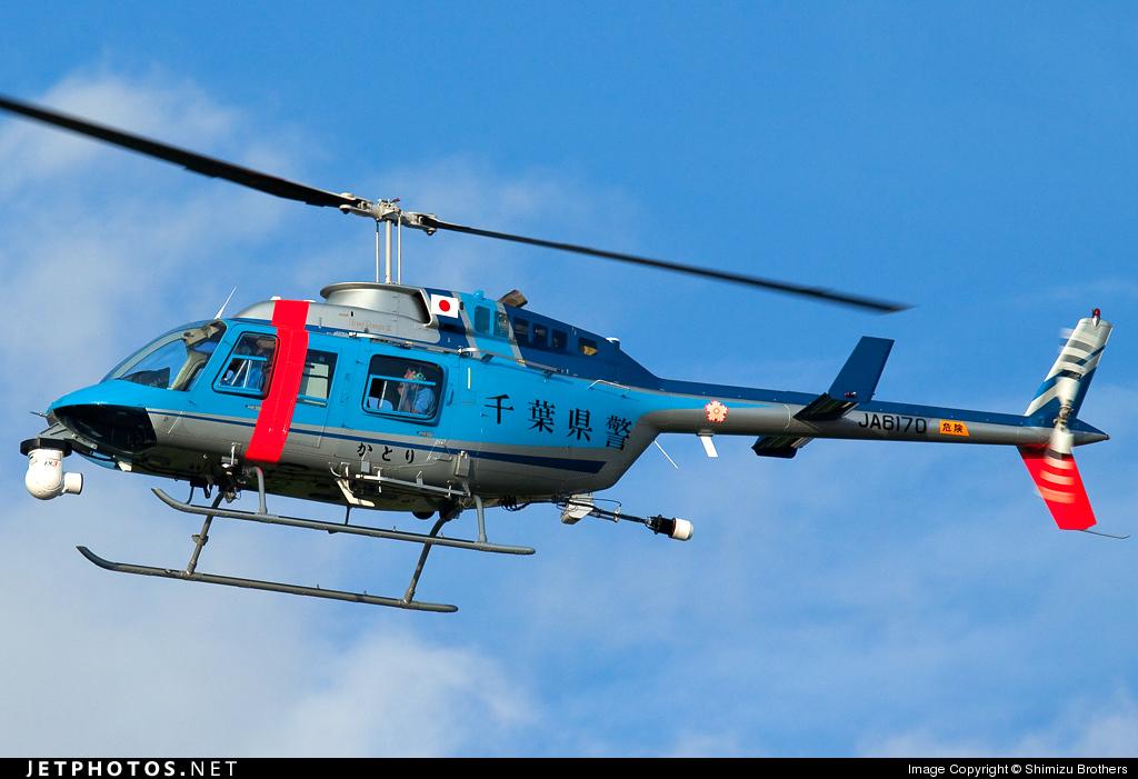 JA6170 - Bell 206L-4 LongRanger - Japan - Police