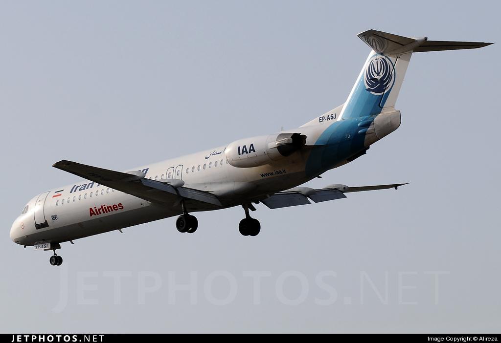 EP-ASJ - Fokker 100 - Iran Aseman Airlines