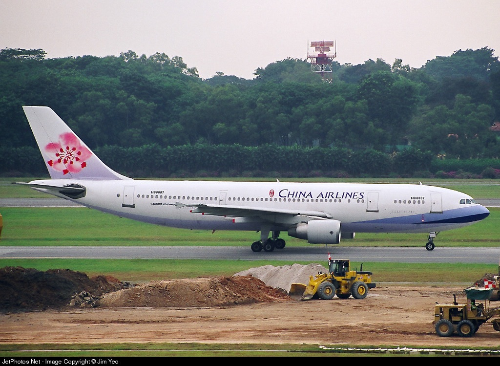 N88887 - Airbus A300B4-622R - China Airlines