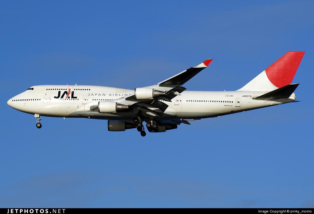 JA8079 - Boeing 747-446 - Japan Airlines (JAL)