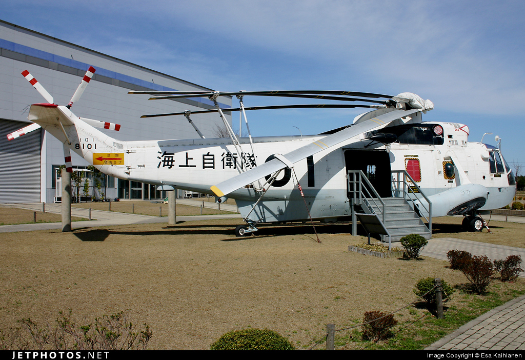 8101 - Mitsubishi HSS-2B Sea King - Japan - Maritime Self Defence Force (JMSDF)