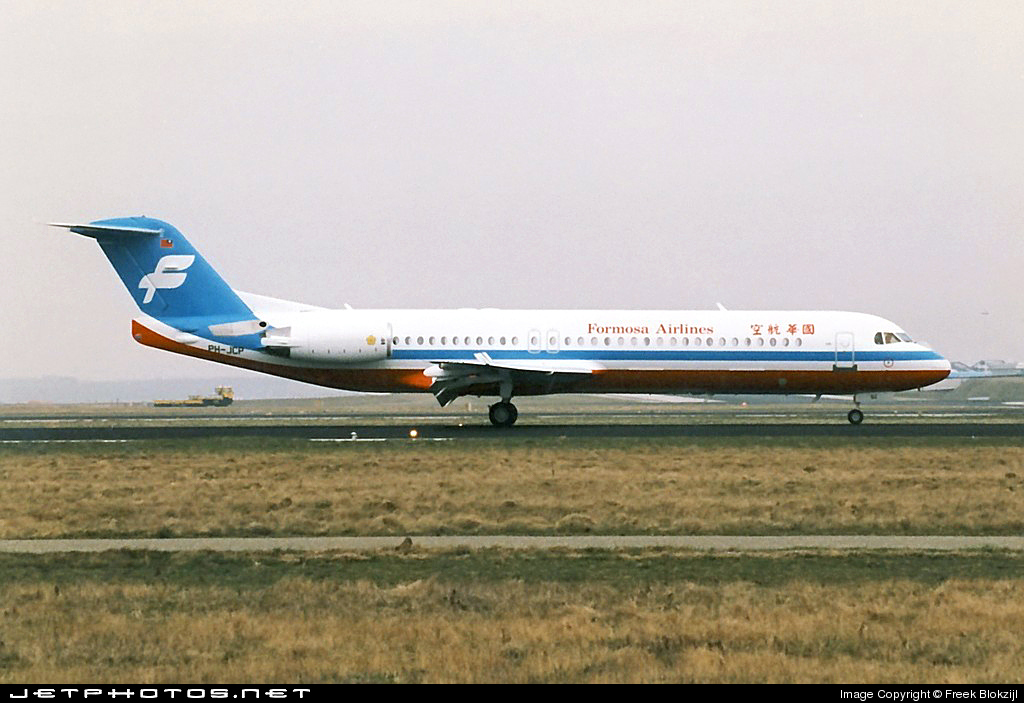 PH-JCP - Fokker 100 - Formosa Airlines
