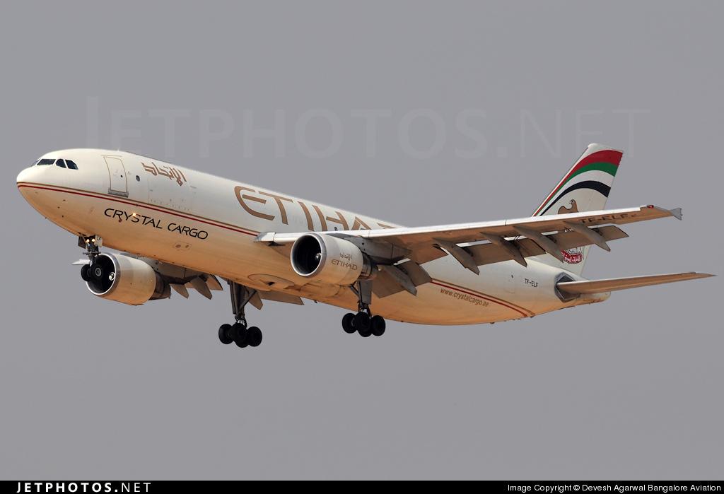 TF-ELF - Airbus A300B4-622R(F) - Etihad Crystal Cargo (Air Atlanta Icelandic)