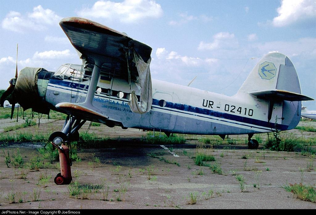UR-02410 - Antonov An-2 - Rivne Universal Avia