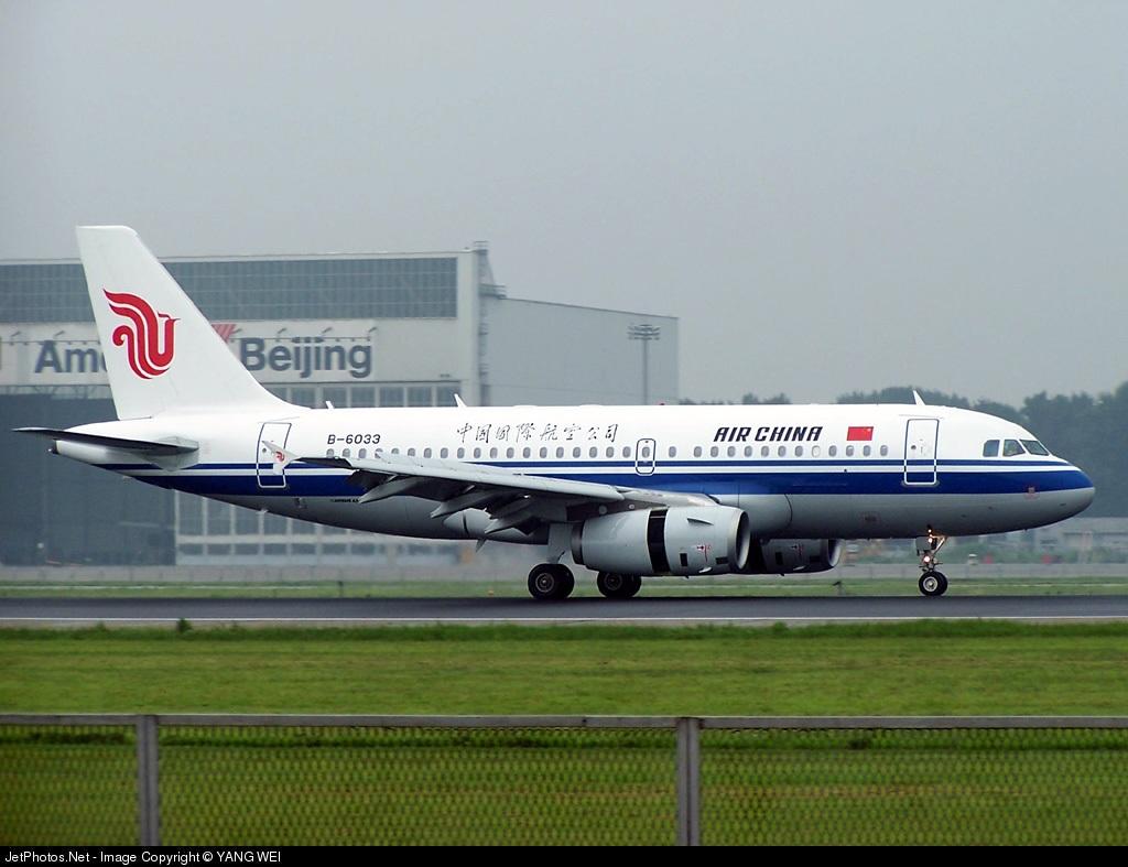 B-6033 - Airbus A319-131 - Air China