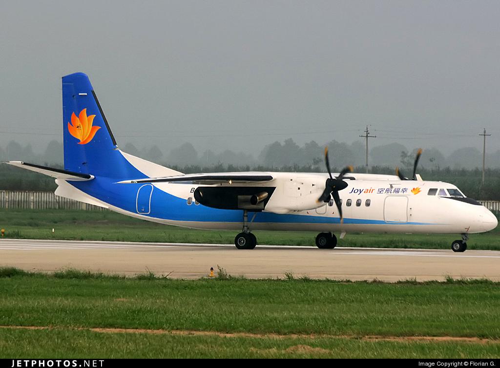 B-3451 - Xian MA-60 - Joy Air