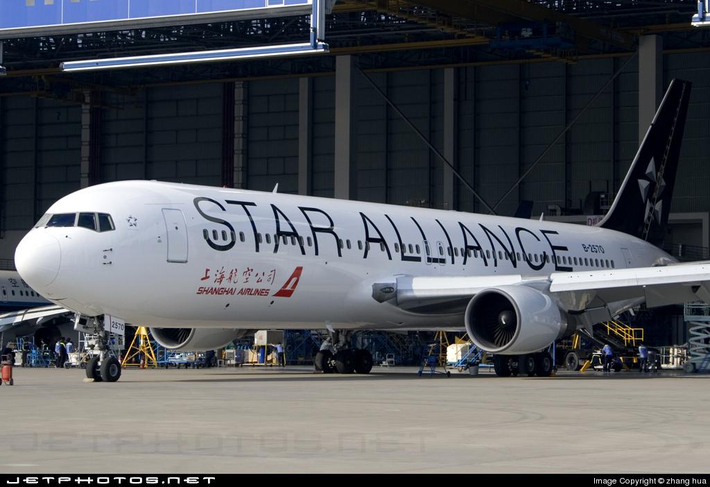 B-2570 - Boeing 767-36D - Shanghai Airlines