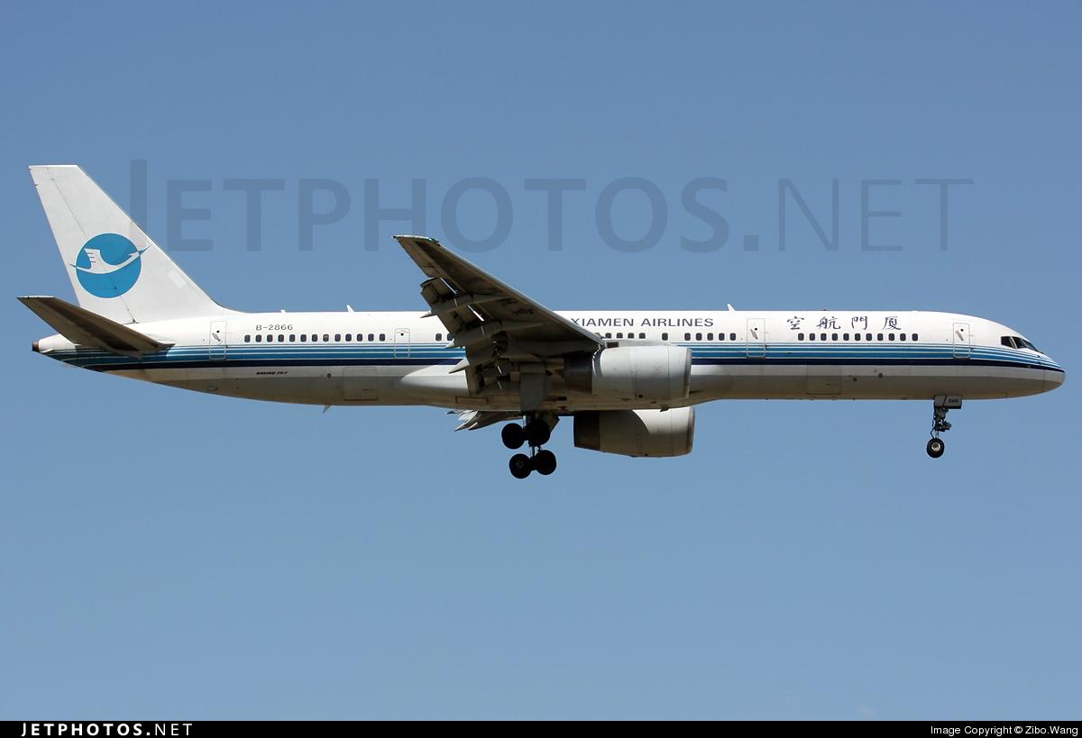 B-2866 - Boeing 757-25C - Xiamen Airlines
