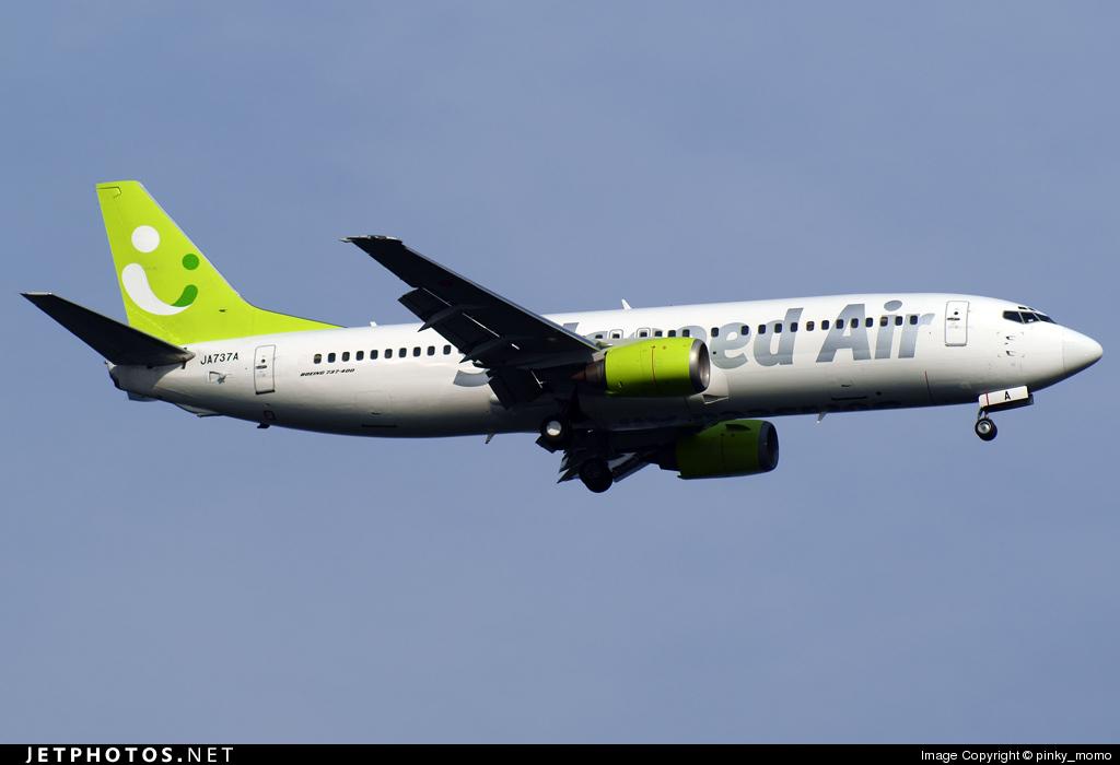 JA737A - Boeing 737-46Q - Skynet Asia Airways