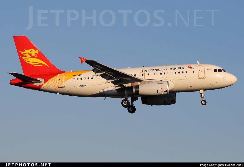 B-6418 - Airbus A319-133X(CJ) - Capital Airlines